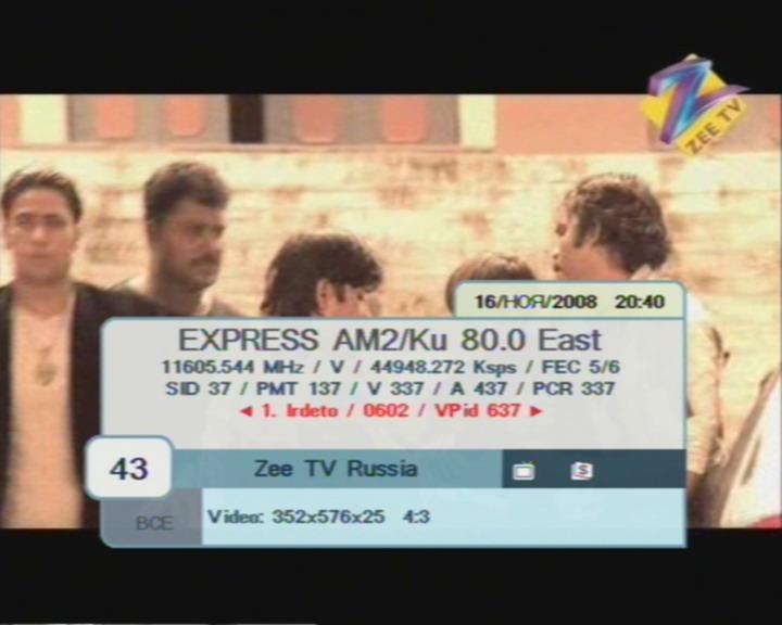 Zee tv русский